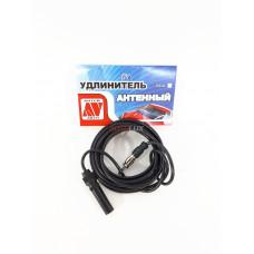 Удлинитель антенный автомобильный 3м 12В пакет АНТЕЙ