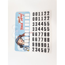 Табличка под номер телефона Уже лечу ! с набором цифр на присоске