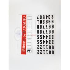 Табличка под номер телефона Извините за неудобство с набором цифр на присоске