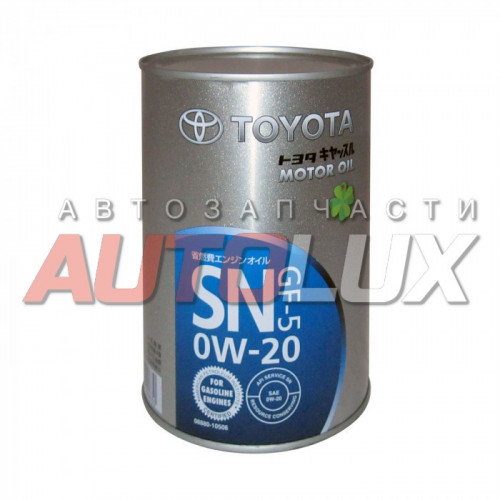 08880-10506 TOYOTA Масло мот. Motor Oil SN 0W20 (1 л)