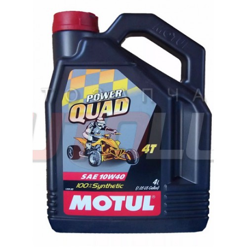 101469 MOTUL Масло мот. 4T Power Quad 10W40 (4 л) для МОТО