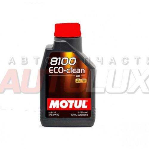 102888 MOTUL Масло мот. 8100 Eco-Clean SN C2 0W30 синт. (1 л)