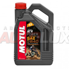 105898 MOTUL Масло мот. 4T ATV Power SN 5W40 синт. (4 л) для квадроциклов и МОТОвездеходов