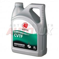 МАСЛО ТРАНСМИССИОННОЕ CVTF (4L) Аналог 30455013-746 Жидкость для вариаторной системы CVTF.
