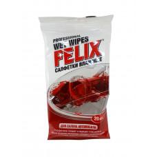 FELIX Салфетки влажные для салона (20шт)