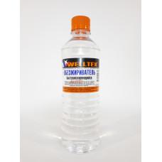 WELLTEX Обезжириватель (0,5л) (пластик)