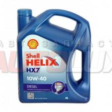 Масло SHELL HELIX H7 Дизель 10w40 п/с (4 л.)