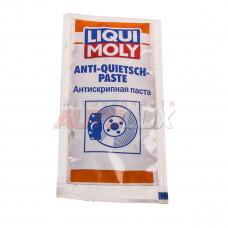 7656 LIQUI MOLY Паста антискрипная Anti-Quietsch-Paste для направляющих суппортов (10 мл)