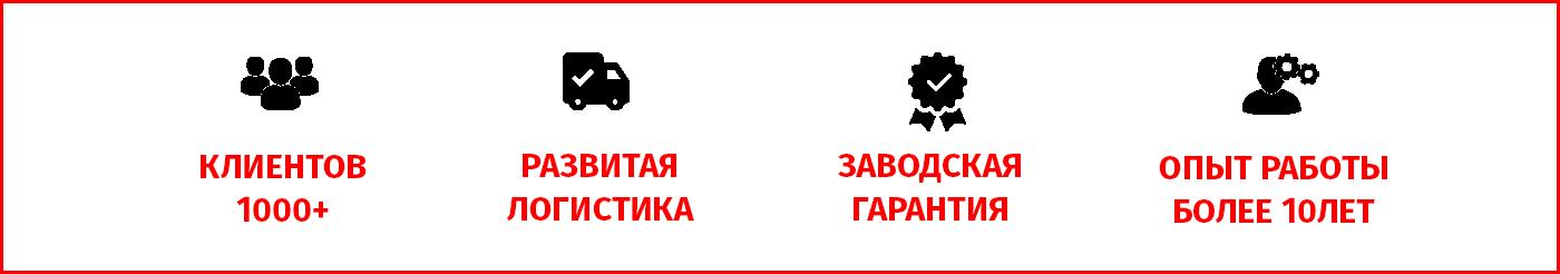 БАННЕР ДОВЕРИЯ V4