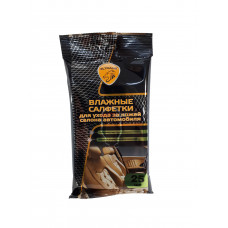 Салфетки влажные для кожаного салона (25шт) ЭлТранс