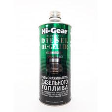 Размораживатель дизельного топлива Hi Gear EMERGENCY DIESEL DE-GELLER 946 мл
