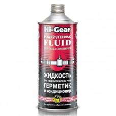 HI-GEAR Универсальная жидкость POWER STEERING (для ГУР) герметик и кондиционер c SMT2