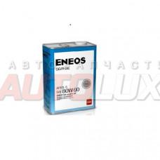 OIL1376 ENEOS Масло трансм. GEAR Oil 80W90 GL-5 (для МКПП) (4 л)