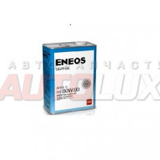 Масло ENEOS GEAR 80/90 GL-5 (4л)