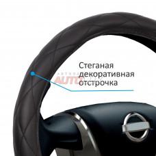 AZARD Оплетка на руль VOIN - Romb (экокожа, черная) размер M (37-39 см)