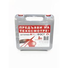 ФЭСТ Аптечка первой помощи автомобильная, пластиковый кейс (210х210х55 мм)