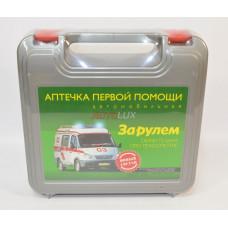 ЗА РУЛЕМ Аптечка первой помощи автомобильная, пластиковый кейс